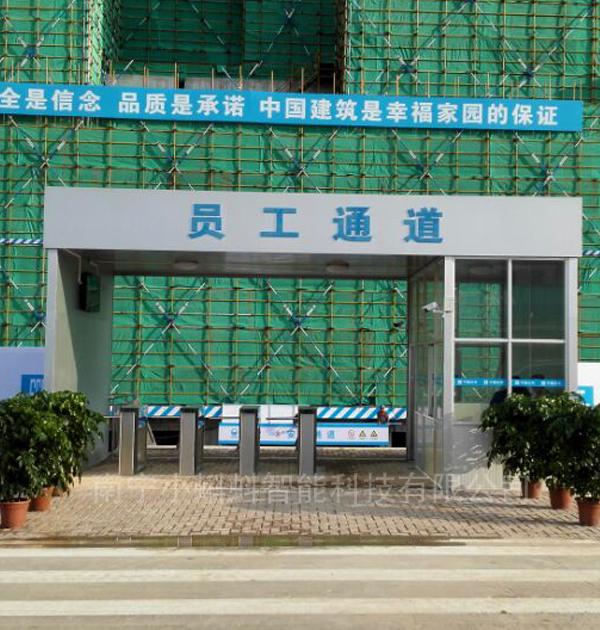 中建八局东盟产业园