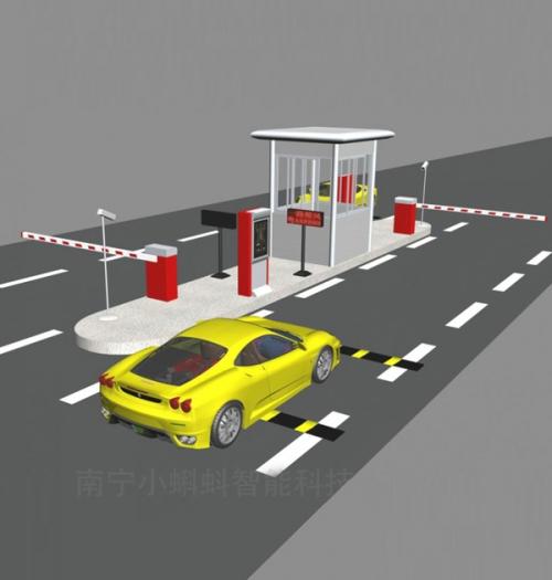 来宾车牌识别停车场系统