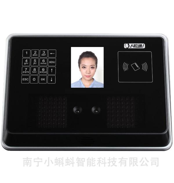 人脸识别门禁控制系统